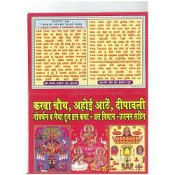 Karwachauth, Ahoi Ashtami,...