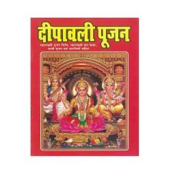Shri Mahalaxmi Dipawali...