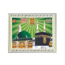 Satvik Mecca Madina Mosque...