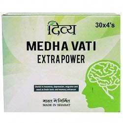 Patanjali Divya Medha Vati...
