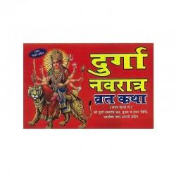 Durga Navratra Vrat Katha...